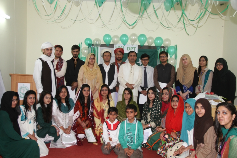 76TH PAKISTAN DAY CELEBRATIONS