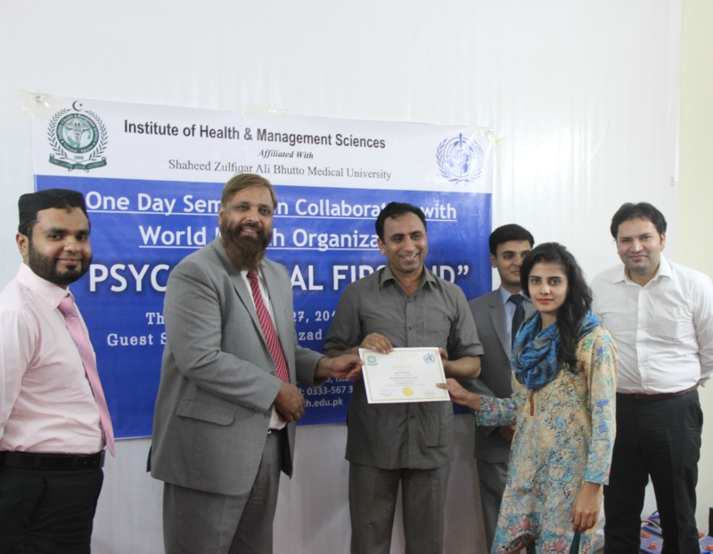 WORLD MENTAL HEALTH DAY PSYCHOLOGICAL FIRST AID